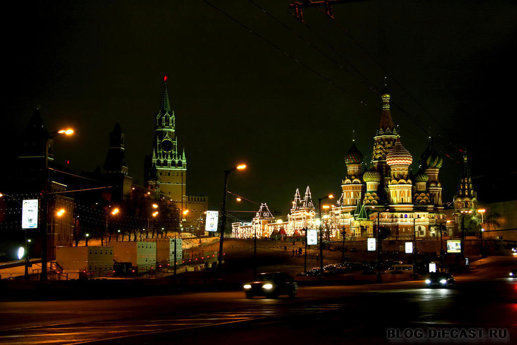 Take a look at Moscow
