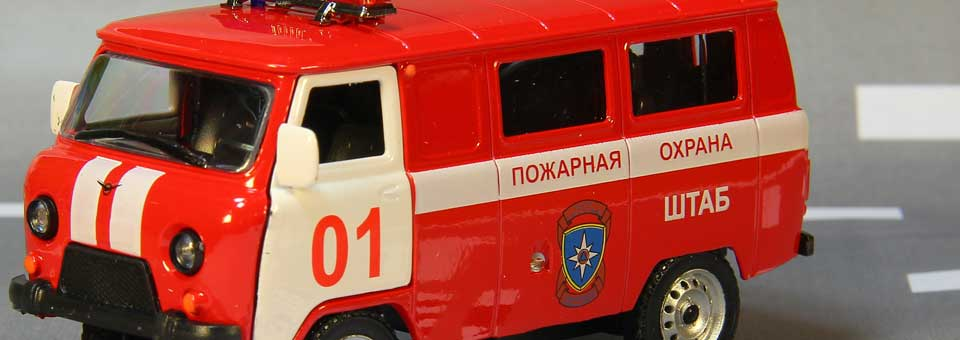 Fire and rescue models added.